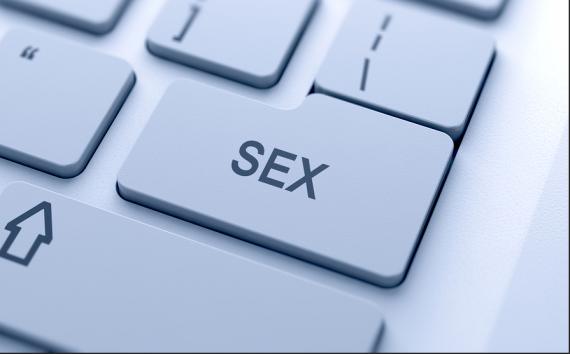 sex button keyboard