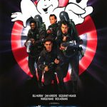What's So Bad About Ghostbusters 2?