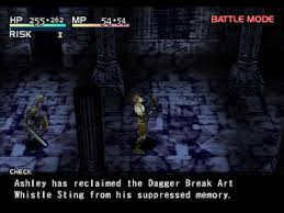 vagrant story repressed suppressed memory