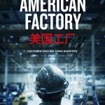 American Factory and Unions